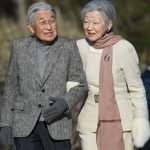 Emperador akihito chaqueta espiga